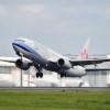 チャイナエア、広島空港の正社員募集
