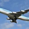 大韓航空、日本ベースのCA募集