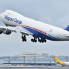 NCAとシンガポール航空カーゴ、成田発便でコードシェア 連携強化へ