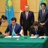 国交省、カザフスタン当局と直行便開設で合意 週14往復