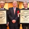 羽田空港、5つ星3年連続で授賞式 スカイトラックス調査
