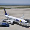 スカイマーク、8月の搭乗率90.5% 羽田発着は93.2%