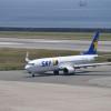 スカイマーク、1月の搭乗率76.2% 旅客数は14カ月連続前年超え