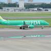 FDA、静岡-出雲3月就航 仙台4月 18年夏ダイヤ