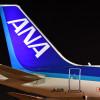 ANAの19年度新卒採用が1位 先週の注目記事18年2月25日-3月3日