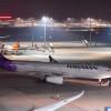 ハワイアン航空、日本支社移転 17年7月24日付