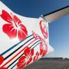 JAC、ATR42-600導入 4月就航へ