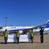 ANAがA320neo予約登録 A321neoから変更か 国交省の航空機登録17年12月分