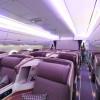 ビジネスクラスは天井広々 特集・シンガポール航空A350-900の機内