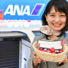 ANA、羽田でバレンタインデーのチョコ 機内は全便配布