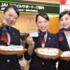 """JAL、手荷物タグにメッセージ バレンタイン企画で""""サプライズ"""""""