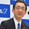 ANA、片野坂氏が会長就任 17年4月1日付平子新社長体制人事