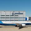 787-10お披露目が1位 先週の注目記事17年2月12日-18日
