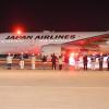 JAL、中部-ホノルルにスカイスイート777就航 ビジネスはフルフラットに