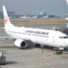 JAL、737-800松山就航10周年 21日に記念品