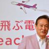 井上CEO「アジアで勝てるのはピーチだけ」 ANAHD子会社化、独自性に磨き