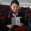 JALのコンプリート千社札が1位 先週の注目記事17年3月12日-18日