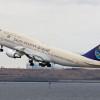 多数の特別機が羽田へ飛来 写真特集・サウジアラビア国王来日