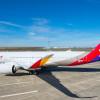 アシアナ航空、A350初号機公開 5月関空投入へ