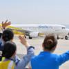 バニラエア、関西-函館就航 19日間の季節便
