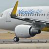 バニラエア、搭乗率88.6% 旅客数20.8%増23万人 17年7月