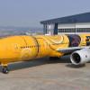 ANAのC-3POジェット、運航日公表 夏休みの伊丹・福岡、15日間