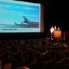 月刊エアステージ、第14回就職セミナー開催 CAや地上係員、採用担当が講演
