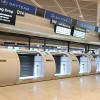 成田空港、自動手荷物預け機4台 日本国際線で初導入、KLMなど4社30日から