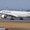 JAL、客室乗務員けが 仙台上空で機体ゆれ