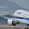 ANA、16年度の国際線利用率75.8% 旅客数、2年連続JAL上回る