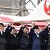 規模を追いすぎない成長へ 特集・JAL中期計画17-20年度