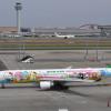 エバー航空、ドリームジェットが羽田就航 サンリオとコラボ