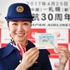 JAL、名古屋-札幌線が就航30周年 放水アーチで歓迎、6代目制服CAも