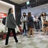 高島屋、新宿に市中免税店 全日空商事・ホテル新羅と合弁、出国客対象