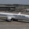JAL、クアラルンプール空港のラウンジ条件改定