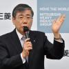 三菱重工、17年3月期純利益37.4%増 宮永社長「完成機メーカー並みの企画力必要」