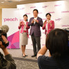 ピーチ、札幌3路線9月開設 仙台・福岡・台北、井上CEO「北海道を玄関口に」