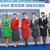 ANA、鹿児島就航60周年 地上係員、歴代制服でファッションショー