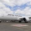JALが787-9新規登録 国交省の航空機登録17年11月分