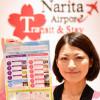ボランティアが成田の魅力紹介 外国人乗継客向けツアー好評