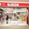 成田空港、2タミにもラオックス 11月まで盆栽専門店も