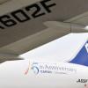ANAカーゴ、767貨物機15周年でデカール機 中国人社員がデザイン