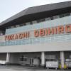 北海道7空港、民営化の募集要項策定 4月5日に説明会