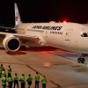 JAL、燃油サーチャージ引き上げ 17年12月-18年1月分