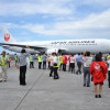 JAL、ホノルルマラソンで成田臨時便 年末年始は関空発