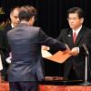 国交省、空の日で第65回航空功労者大臣表彰