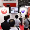 ツーリズムEXPOが開幕 東京ビッグサイトで24日まで