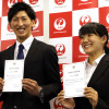 JAL、アスリート社員内定式 三段跳・山本選手と短距離・土井選手が18年入社