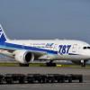 ANA、羽田-バンコク深夜増便 中国にA320neo拡大 18年度上期