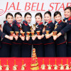 JALのCA、ハンドベル練習始動 ベルスター2017の8人、息合った音色響く